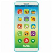 Celular Musical Baby Phone  Azul +12 Meses Buba