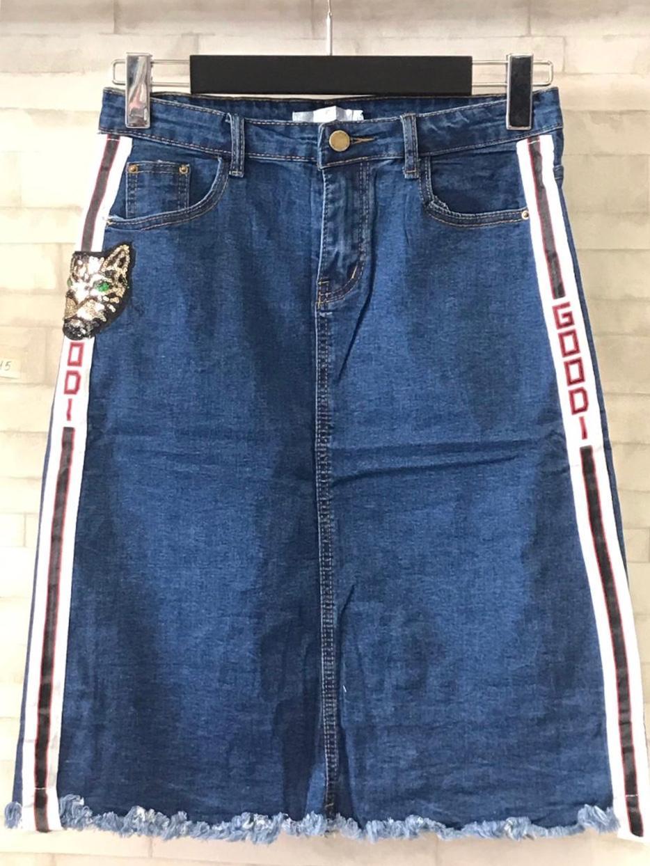 Saia Lápis Jeans PLT 16