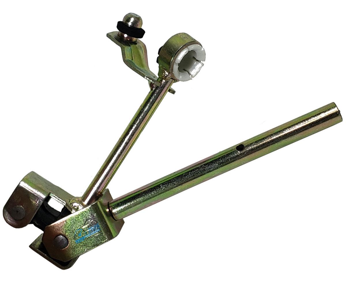 Articulação Liame Trambulador Astra Importado Calibra Vectra 1994 até 1996