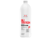 KA PW Nutrition Shampoo - (Shampoo Nutrição Pós Química - Profissional) - 1000 ml
