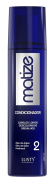 Matize Conditioner LUSTY (Condicionador Matizador)-Profissional - 250ml