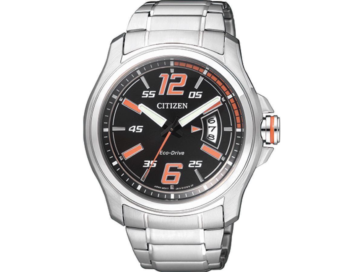 Relógio Masculino Citizen Eco-Drive TZ20564J Aço Prata
