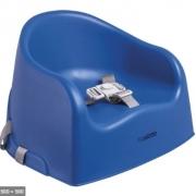 Cadeira de refeição portátil kiddo