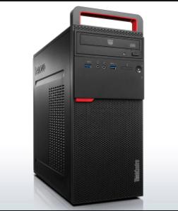 CPU Lenovo M700