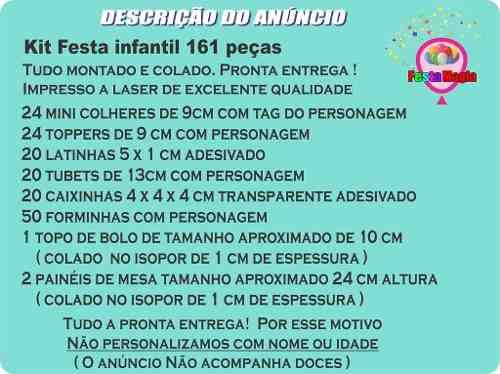 Kit Festa Infantil Lol Surprise Unicórnio 161 Peças