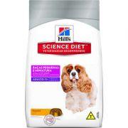 Ração Hills Science Diet Frango para Cães Sênior com Mais de 11 Anos de Raças Pequenas e Miniaturas 3kg