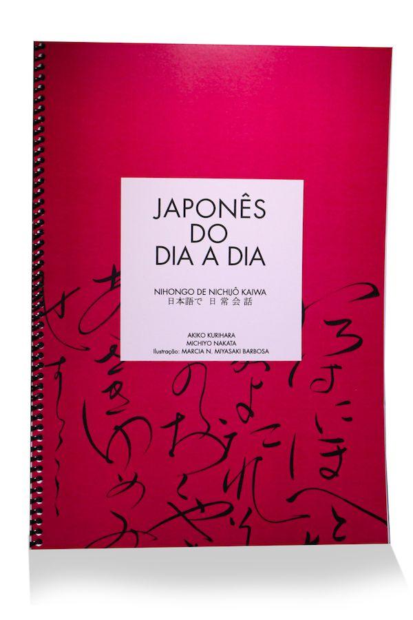 Curso de Japonês do Dia-a-Dia