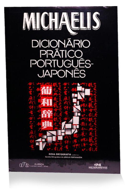 Dicionário Prático Português - Japonês Michaelis