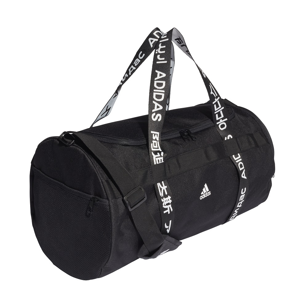 Bolsa Adidas Duffel 4ATHLTS Média