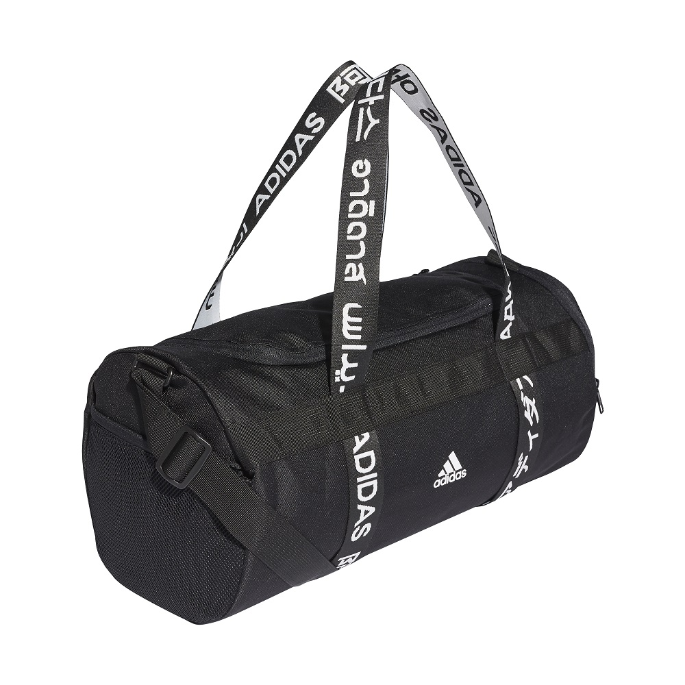 Bolsa Adidas Duffel 4ATHLTS Pequena