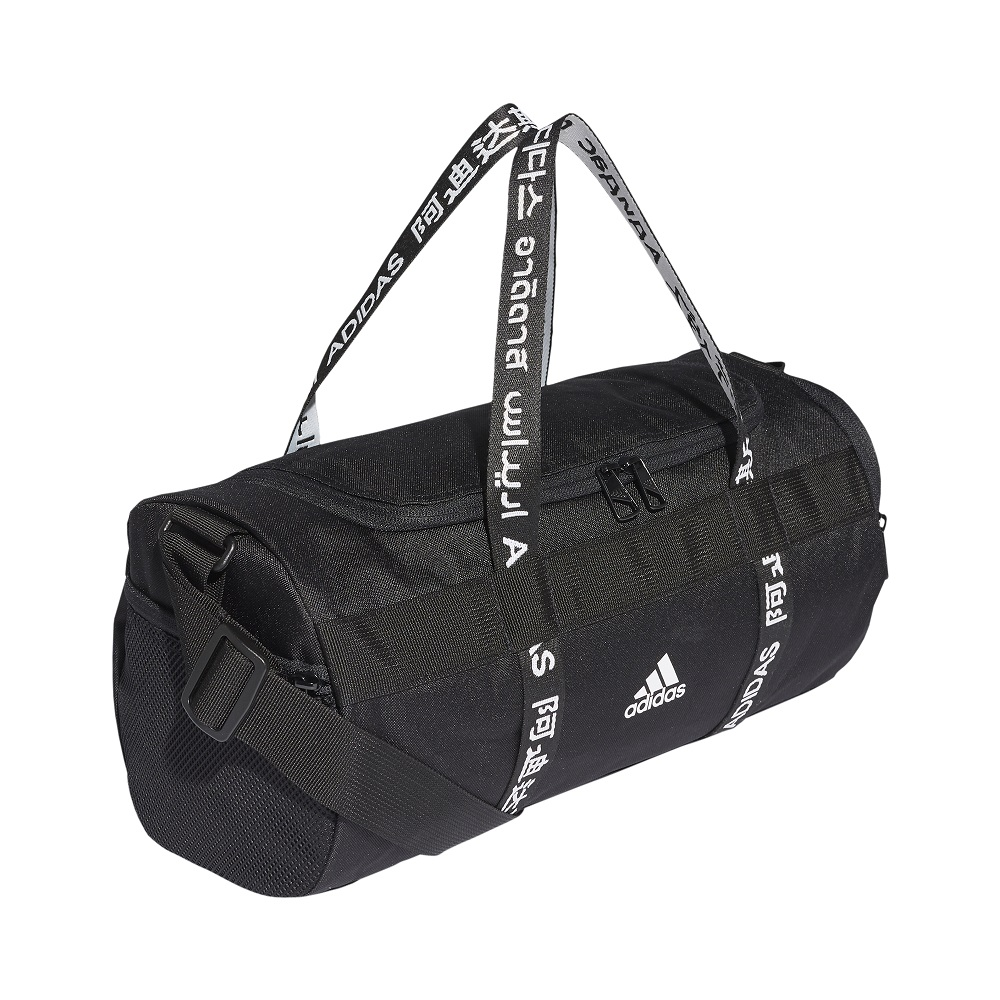 Bolsa Adidas Duffel 4ATHLTS X Small