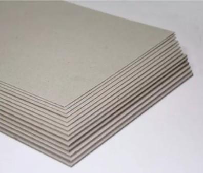 Papelão Cinza Tipo Holler - Agenda ou Caderneta de Vacina II -  15,5x22cm - Cartonagem - 10 folhas