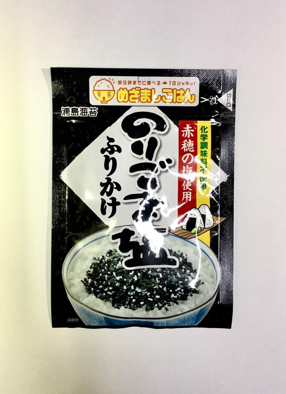 FURIKAKE TEMPERO PARA ARROZ - Norigama Shio