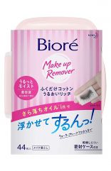 Bioré Facial Cleansing Sheet Moist Rich