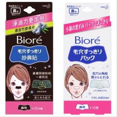 Bioré Pore Pack