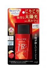 Bioré UV Athlizm Sunburn Protect Milk
