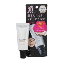 Bioré UV Covering Up Base UV SPF50+ PA++++ 30g