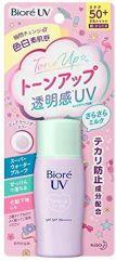 Bioré UV Tone Up Milk SPF50+ PA++++ 30ml