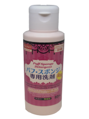 Daiso Detergent for Puff and Sponge 80ml