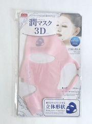 Daiso Facial Mask Silicone