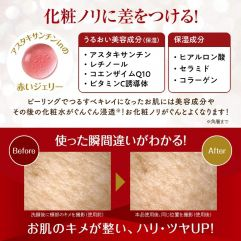Detclear Bright & Peel Aging Care Peeling Jelly 180ml