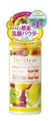 Detclear Bright & Peel Fruit Enzyme Powder Wash 75g