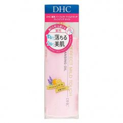 DHC Perfect Mild Touch Cleansing Oil 195ml