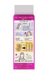 Essential Flat Hair Serum 120ml
