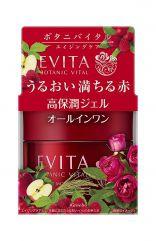 Kanebo Evita Botanic Vital Deep Moisture Gel (All In One) 35g