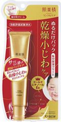 Kracie Hadabisei Moisture Lift Wrinkle Pack Cream 30g