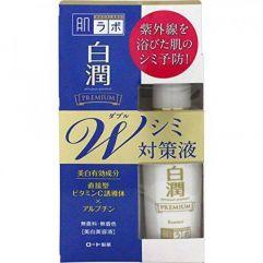 Hadalabo Shirojyun Whitening Premium Essence 40ml