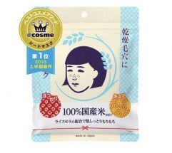 Keana Nadeshiko Rice Mask