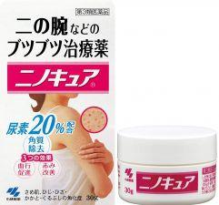 Kobayashi Nino Cure Medicated Cream for Keratosis Pilaris 30g