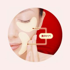 KOSÉ Clear Turn Plumping Eye Zone