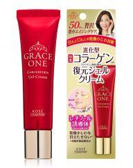 Kosé Grace One Concentrate Gel Cream 30g
