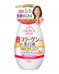 Kosé Grace One Whitening Perfect Milk 230ml