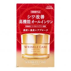 Kosé Grace One Wrinkle Care Moist Gel Cream 100g