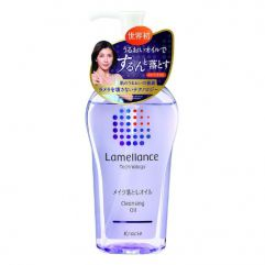 Kracie Lamellance Technology Cleansing Oil 230ml
