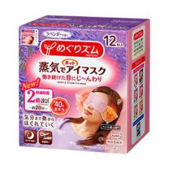 MegRhythm Hot Steam Eye Mask 12 unidades