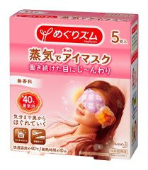 MegRhythm Hot Steam Eye Mask 5 unidades