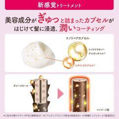 Moist Diâne Extra Night Repair - Kit Shampoo & Treatment 450ml (cada)