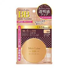 Moist Labo BB Powder Foundation SPF40+ PA++++