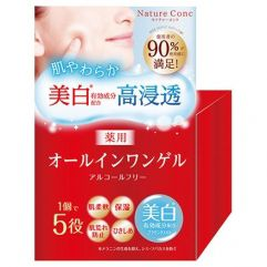 Naris UP Nature Conc Medicated Moisture Gel 100g