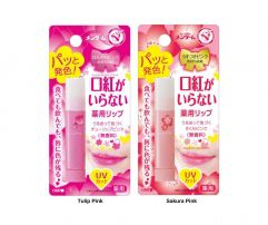 OMI Menturm Color Lip Balm 3.5g