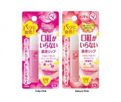OMI Menturm Color Lip Balm 3.5g