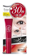 Meishoku Pintup Eye Serum 18g