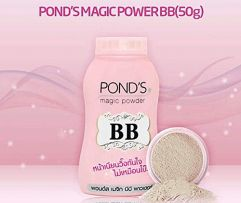 POND'S Magic BB Powder 50g