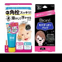 Poretol Super Clear Gel + Bioré Pore Pack Black Kit