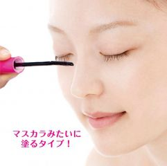 Privacy Mascara Remover 6ml