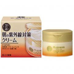 Rohto 50 Megumi Morning UV Protection Cream SPF50+ PA++++ 90g